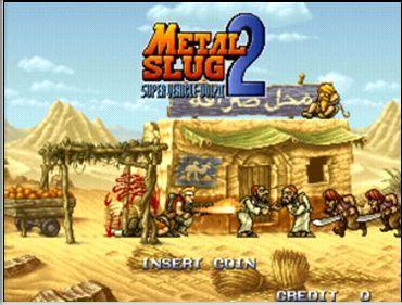 Metal Slug Anthology Wii