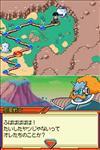 Dragon Ball Z: Harukanaru Densetsu