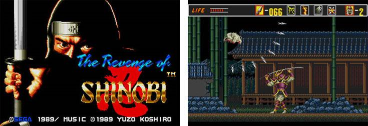 Retro Round-up for August 21