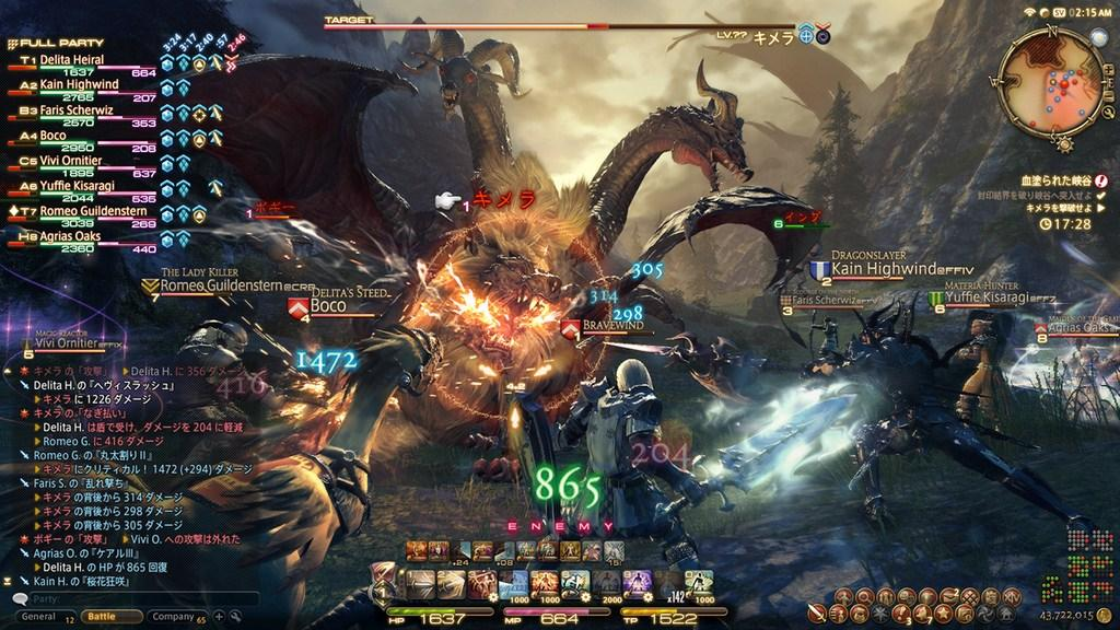 Is Final Fantasy XIV doomed?