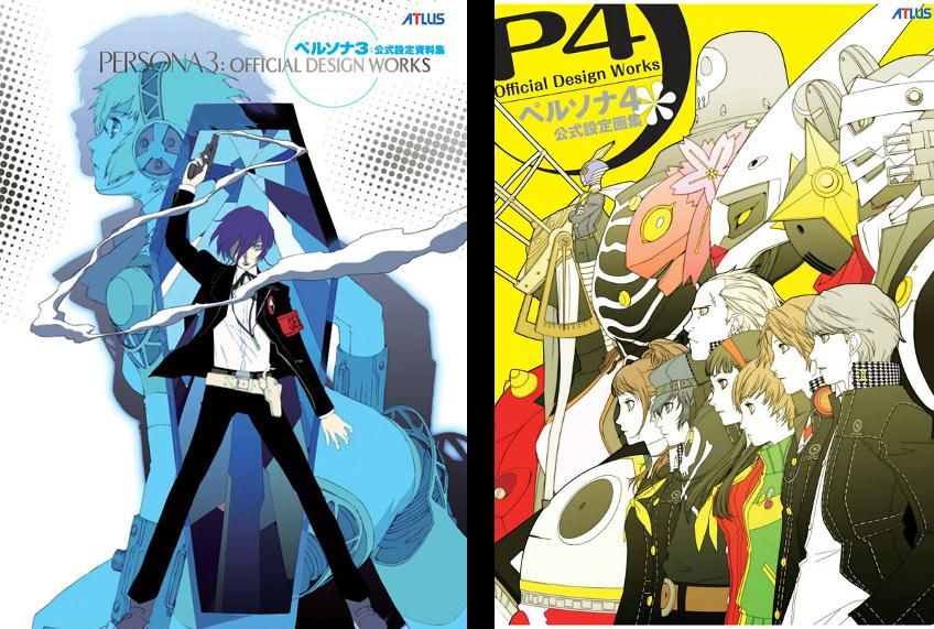 GN Unplugged: Persona 3/4 Official Design Works